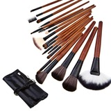 18Pcs Professional Cosmetic Brush With Free Leather Case (046024401)