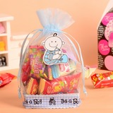 """Happy Baby"" Basket Favor Bags With Ribbons (Set of 12)"