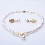 """Leaves Shaped Pearl/""""A"""" Level Pearl Ladies' Jewelry Sets"""