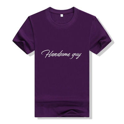 Groom Presenter - Personlig Klassisk Stil Bomull T-shirt