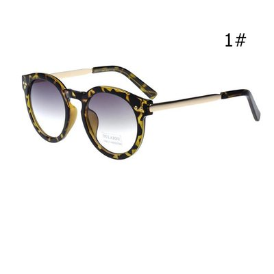 UV400 Chic Round Sun Glasses